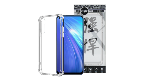 MyStyle for Realme 6 強悍軍規5D清透防摔殼
