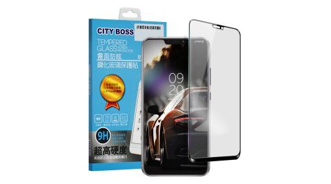 CITYBOSS for 華碩 ASUS ZenFone 5/5Z 2018 (ZE620KL/ZS620KL) 霧面防眩鋼化玻璃保護貼-黑