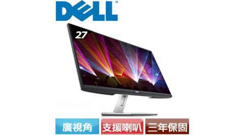 DELL 27型 IPS螢幕 S2721H