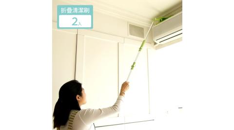 【家適帝】日本超長伸縮可調角度萬用清潔刷2入
