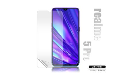 Monia realme 5 Pro 高透光亮面耐磨保護貼 保護膜(非滿版)