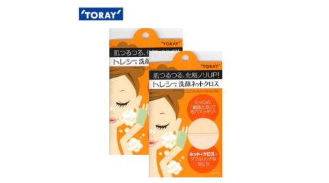 【日本東麗TORAY】潔顏淨體-超亮麗泡沫洗顏布超值二入組