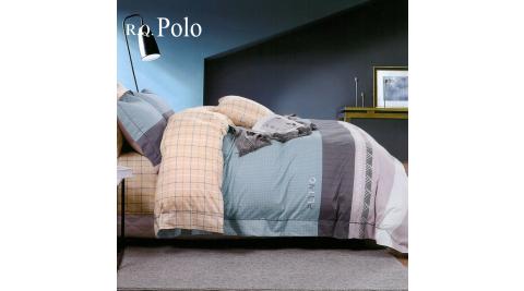 【R.Q.POLO】100%精梳棉 三件式兩用被床包組 時尚之都(單人加大)