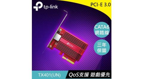 TP-LINK TX401(UN) 10 Gigabit PCI Express 網路卡 版本:1