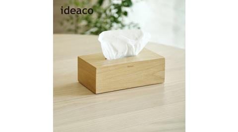 【日本ideaco】橡木紋面紙盒