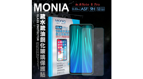 MONIA 紅米Redmi Note 8 Pro 日本頂級疏水疏油9H鋼化玻璃膜 玻璃保護貼(非滿版)
