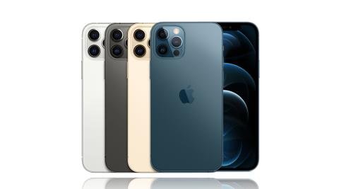 Apple iPhone 12 Pro Max 256G 防水5G手機※送玻保+保護套※
