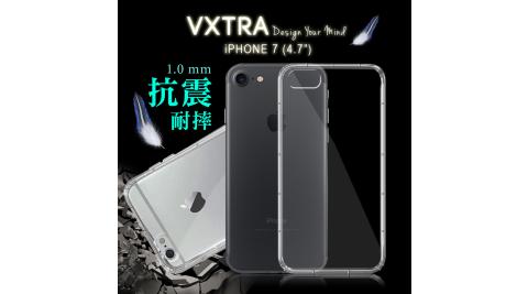 VXTRA iPhone 7/iPhone 8 防摔抗震氣墊保護殼