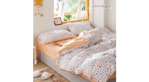 《DUYAN 竹漾》台灣製 100%精梳棉雙人床包三件組-花見小路