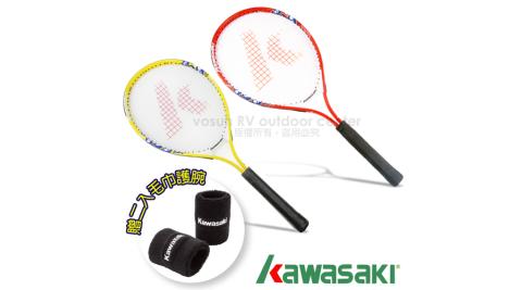 【日本 KAWASAKI】川崎 MARIA 複合強化鋁合金網球拍2入組(短握) 25吋.兒童/初學專用_贈2入護腕_ KP725