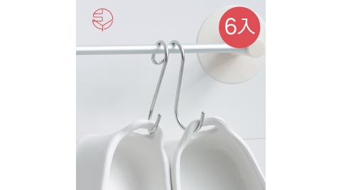 本月特談【日本霜山】304不鏽鋼多功能萬用晾曬雙掛鉤-6入