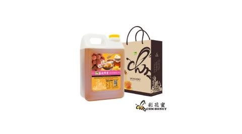 《彩花蜜》台灣嚴選-荔枝蜂蜜 (LITCHI HONEY) 3000g