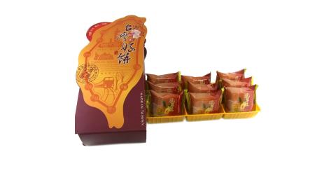 《烘焙雅集》金賞獎鳳梨酥禮盒 (10入/盒)