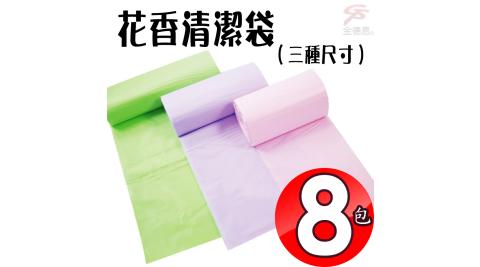 8包茶樹香精油SGS香氛清潔垃圾袋1包3卷/三種尺寸/15~45公升