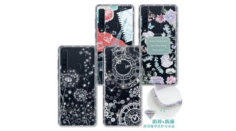 三星 Samsung Galaxy A9 (2018) 浪漫彩繪 水鑽空壓氣墊手機殼 有吊飾孔