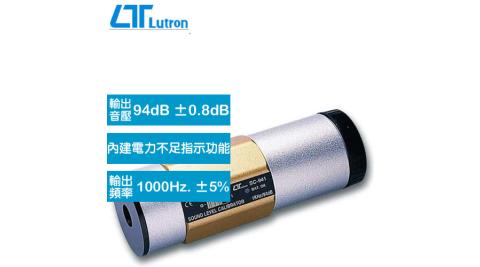 Lutron 噪音計校正器 SC-941