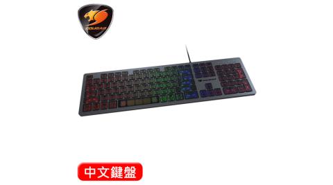 COUGAR 美洲獅 VANTAR AX  RGB 全鋁剪刀腳電競鍵盤