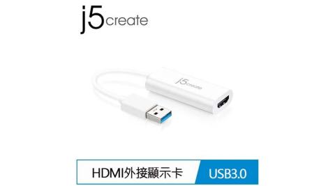 j5create JUA254 USB 3.0 to HDMI外接顯示卡