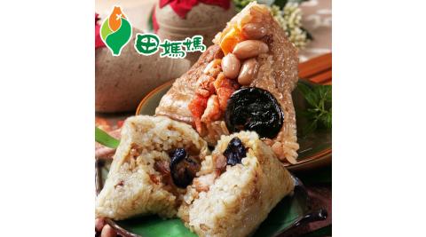 預購《石門農會-田媽媽》端午禮盒(古早味肉粽*5+南部粽*5)