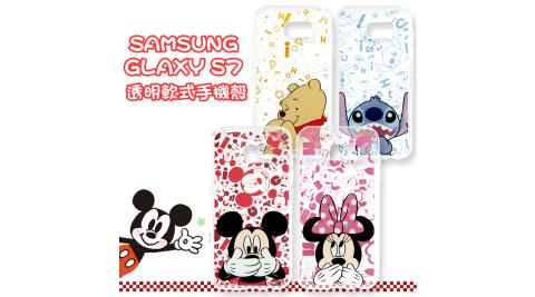 迪士尼授權正版 Samsung Galaxy S7 5.1吋 大頭背景系列透明軟式手機殼