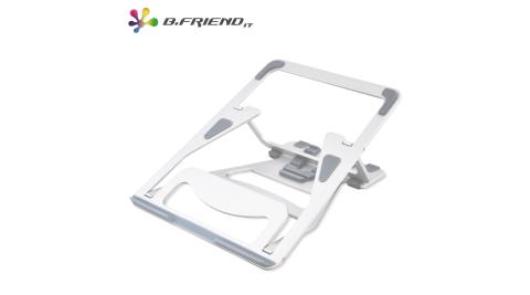 B.Friend W001  鋁合金五段式筆電架