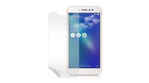 VXTRA 華碩 ASUS ZenFone Live 5吋 (ZB501KL) 高透光亮面耐磨保護貼