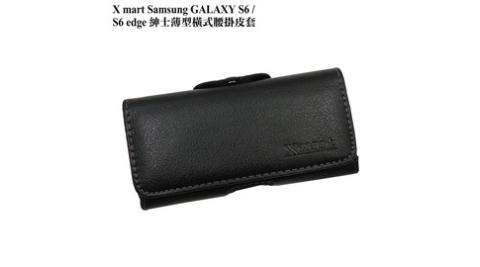 X_mart Samsung GALAXY S6 / S6 edge 紳士薄型橫式腰掛皮套