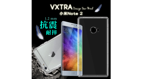 VXTRA Xiaomi 小米Note 2 防摔抗震氣墊保護殼
