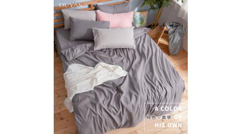 《DUYAN 竹漾》台灣製天絲絨雙人四件式舖棉兩用被床包組- 炭灰色