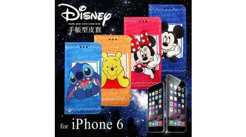 迪士尼Disney 授權正版 iPhone 6 4.7吋 手帳式磁力支架皮套
