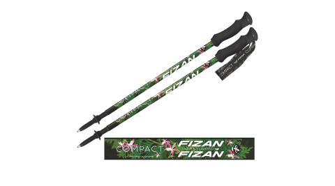 【FIZAN】義大利 超輕三節式健行登山杖2入特惠組 輕量鋁合金 森林