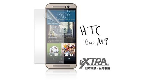 ✦日本原膜 台灣製造✦VXTRA HTC One M9 高透光亮面耐磨保護貼