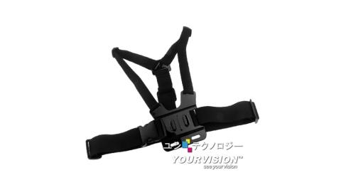 GoPro B款雙肩胸背帶 胸前綁帶(大人適用)