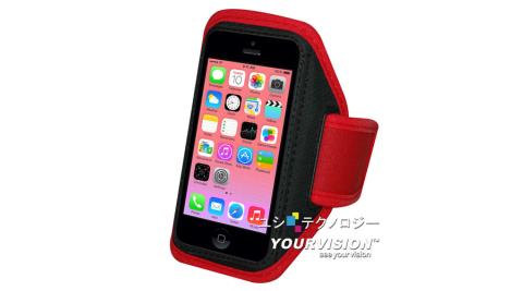 iPhone 5s 5c 專用簡約風運動臂套