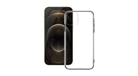 XLME FOR iPhone 12 Pro Max 6.7吋 防摔全透明防摔軍規殼