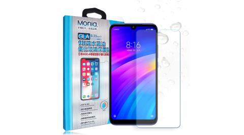 MONIA 紅米7 日本頂級疏水疏油9H鋼化玻璃膜 玻璃保護貼(非滿版)