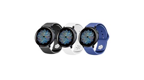 SAMSUNG三星 Galaxy Watch 46mm 純色矽膠運動替換手環錶帶