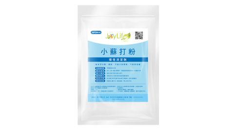 JoyLife嚴選 新一代全能去污王小蘇打粉環保清潔粉750g