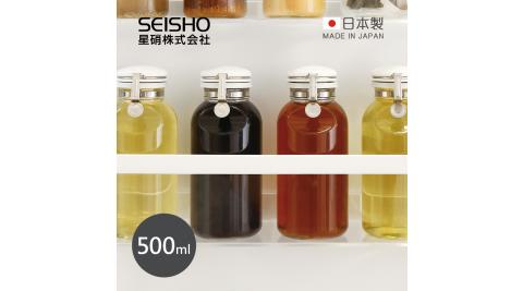 【日本星硝SEISHO】日製單手快掀扣式玻璃密封醬料瓶-500ml