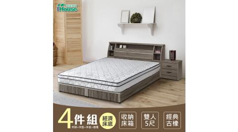 IHouse-群馬 和風收納房間4件組(床頭箱+床墊+床底+邊櫃)-雙人5尺