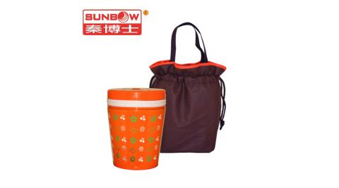 【秦博士】304不鏽鋼廣口燜燒杯(橘)+雙色束口袋 SGB600Y+BA2711