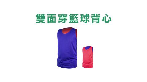 INSTAR 男女雙面穿籃球背心-台灣製 運動背心 寶藍紅@3111816@
