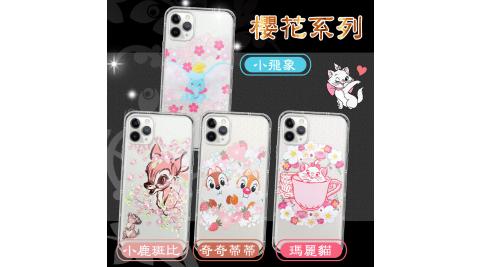 迪士尼授權 櫻花系列 iPhone 11 Pro Max 6.5吋 空壓防護手機殼