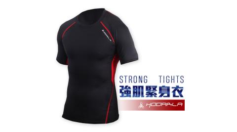 HODARLA 男肌動圓領短袖緊身衣-台灣製 T恤 短T 籃球 慢跑健身 黑紅@3115505@
