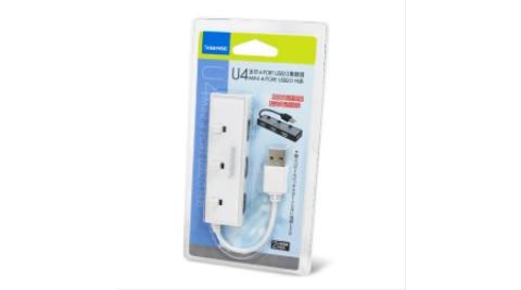 【ESENSE 逸盛】 迷你U4 4孔 USB HUB白