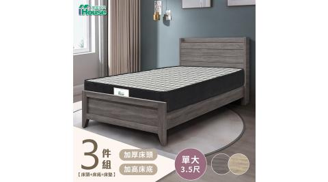IHouse-楓田 極簡風加厚床頭房間3件組(床頭+鄉村底+床墊)-單大3.5尺