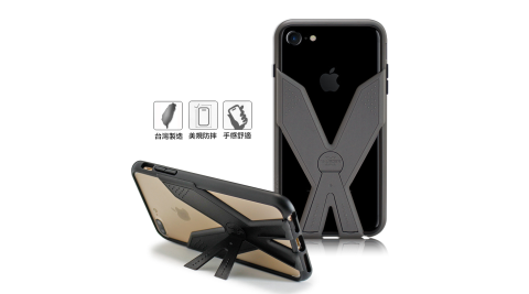 Thunder X 雷霆X Iphone7/6s/6 4.7吋 耐衝擊全包覆符合美國軍規等級防摔殼●太空灰