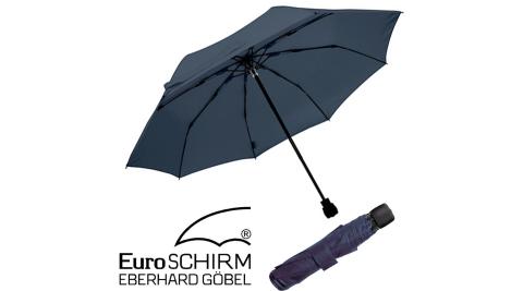 【EuroSCHIRM 德國】自動強力防風傘/抗鏽/自動傘/折疊傘/戶外風暴傘/晴雨傘 3032-9050