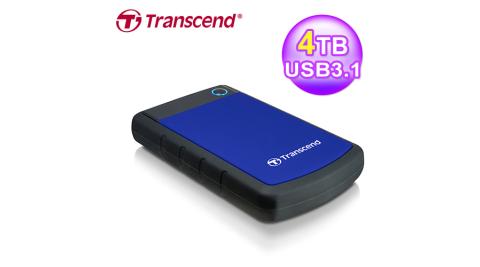 【Transcend 創見】StoreJet 25H3B 4TB USB3.1 2.5吋行動硬碟 藍色