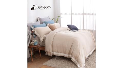 【pippi poppo】天絲床組 / 60支蘭精正規天絲™100%萊賽爾 / 兩用被套四件組雙人標準5X6.2尺 / 四款